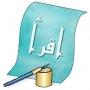 idioma arabe