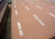 Planchas chronit 400,500 bhn
