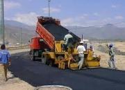 Venta de asfalto rc-250 asfalto liquido super espesante next:129*5205