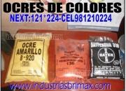VENTA DE OCRES IMPORTADOS BAYER EN ROJO, AZUL MARINO EN STOCK A NIVEL NACIONAL NEXT121*224