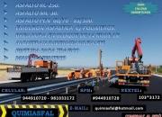 Emulsiones asfalticas x glns y cilindros