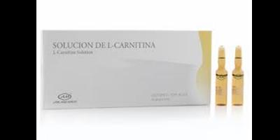 L-carnitina [el quemagrasas más usado]armesso