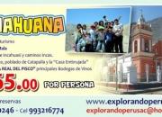 lunahuana nos espera este verano   full day