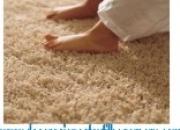 Lavado de alfombras 993952634 lavado de alfombras a domicilio lima peru ,surco ,san borja