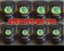 Venta emulsion asfaltica ,brea solida x bloques y tamaños next:129*5205