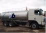 Venta y Distribución de Asfalto rc-250, Emulsión Asfaltica Empresa