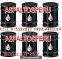 Venta de pen 60/70 ,emulsiones ,breas exportando al peru netx:129*5205