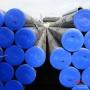 TUBOS DE ACERO ASTM A53/A106API5LGRB