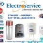 :. Servicio técnico e instalación de termas SOLE a gas o eléctricas 988036287 -