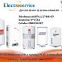 ||988036287?servicio técnico sole /\reparación  =TERMAS a gas y eléctrica= 6687691=