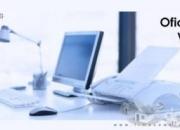 disponibiblidad de oficinas virtuales en limacoworking