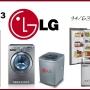 SERVICIO TECNICO LG LAVADORAS EN LIMA 6750837