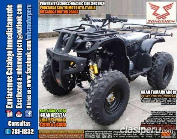 Vendo primer oferta razonable ¡remate! nuevas cuatrimoto moto powernitro zongshen 200cc mecanica y retroceso aro10 somos empresa urgentemente!