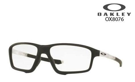 Oakley crosslink zero monturas lentes de medida ray ban envios a todo el  peru 46a51d1c9b